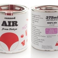 Fattrol Canned Air from Tokyo