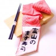 Artisan Socks Sushi Socks Strange Fashion