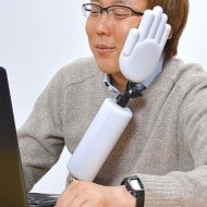 Thanko Chin Rest Arm Ingenious Product to Buy