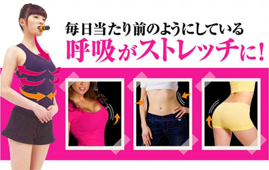 Stretching Breath Training Mouthpiece Japanese Girl Beauty Product