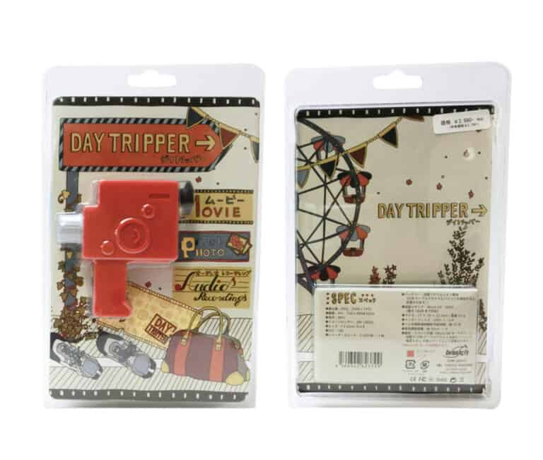 Swimming Fly Day Tripper 8mm Camera Red Blister Pack