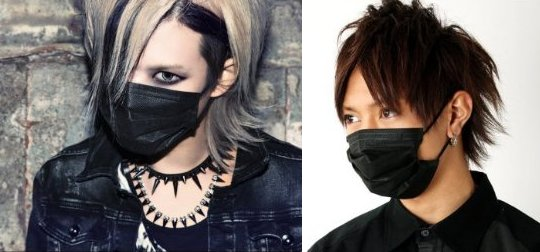 B.M Black Surgical Face Mask Set Jpop Culture