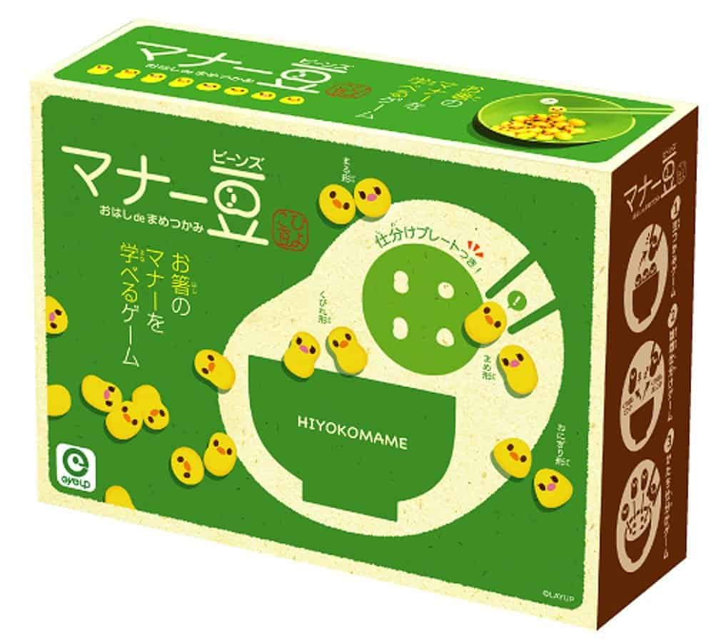 Manner Beans Chopstick Game .Japanese Box Unique Family Game