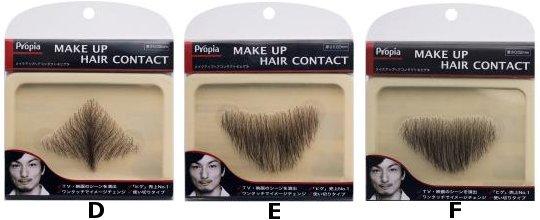 Propia Hige Japanese Fake Beard Fake Facial Hair