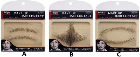 Propia Hige Japanese Fake Beard Set Asian Novelty Item