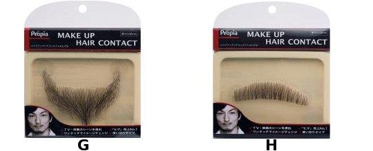 Propia Hige Japanese Fake Beard Set Funny Gag Product