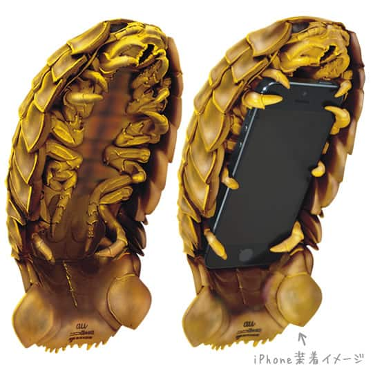 Rhubarb Gusokumushi iPhone Case Gold Version Limited Edition Japanese Novelty Item