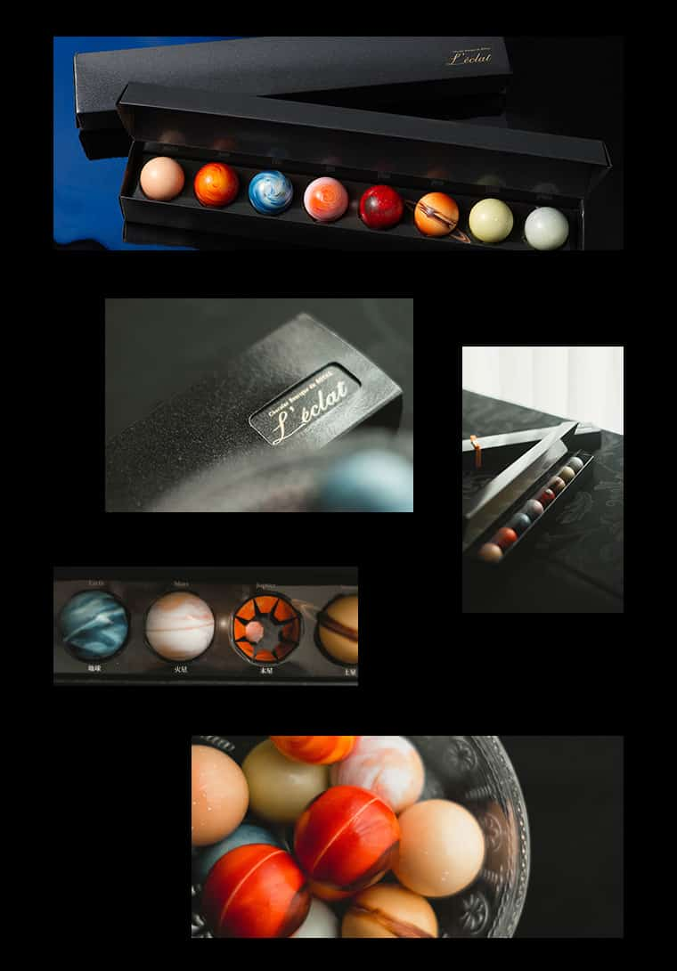 Rihga Leclat Chocolate Planets Solar System Inspired Candy