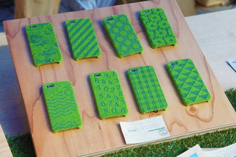 Shibaful-Lush-Lawn-iPhone-Cover-Cool Patterns