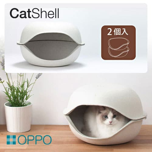 Oppo-Cat-Shell-Weird-Animal-Product