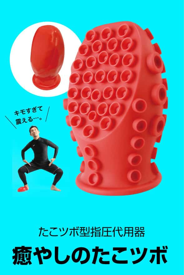 Dream Iyashi Octopus Sucker Massager Funny Healing Glove