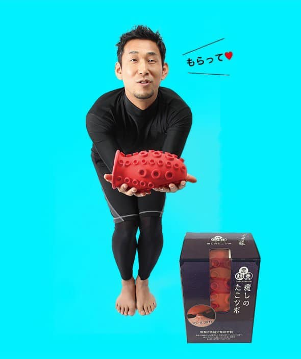 Dream Iyashi Octopus Sucker Massager Weird Unusual Japanese Product