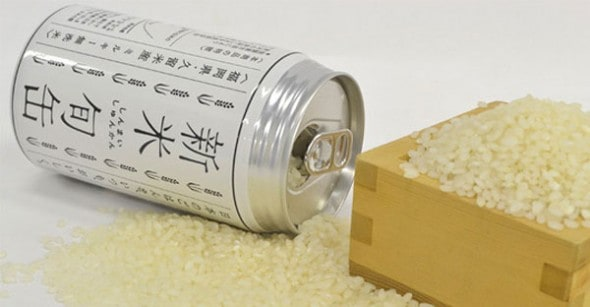 Emergency Rice in Can Shunmai Shinkan Survival Supply