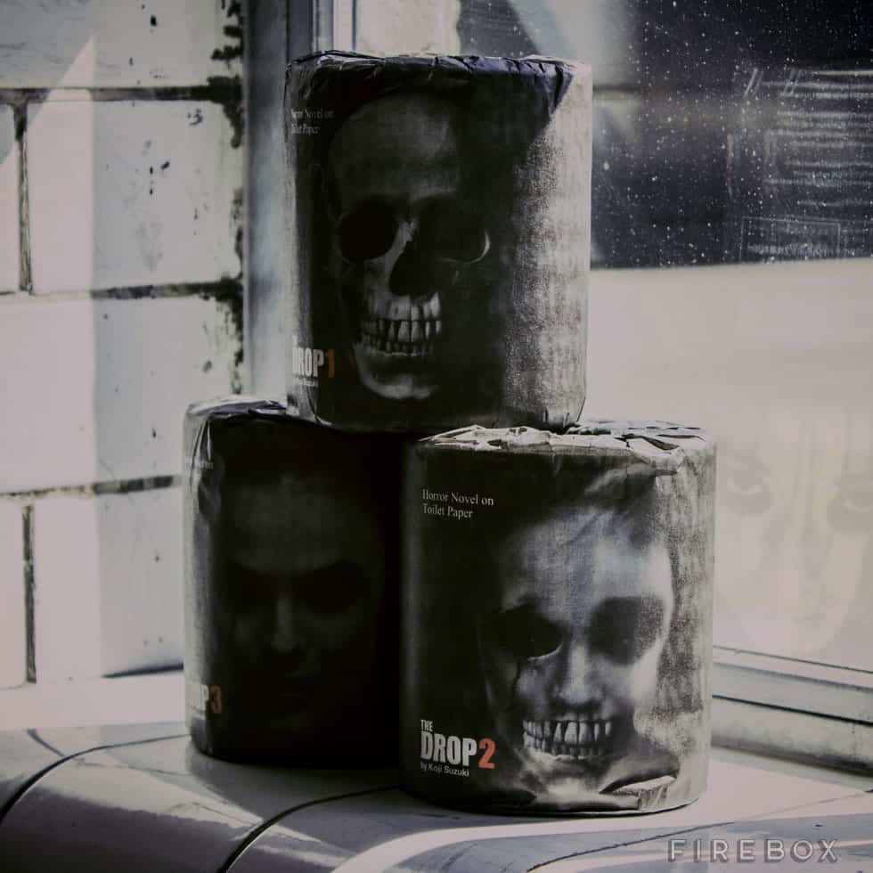 The Drop Horror Novel Toilet Roll Buy Cool Halloween Decoration