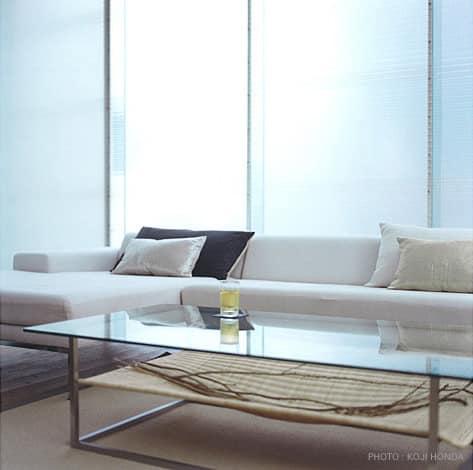 Hammock Coffee Table by Koichi Futatsumata Designer Furniture
