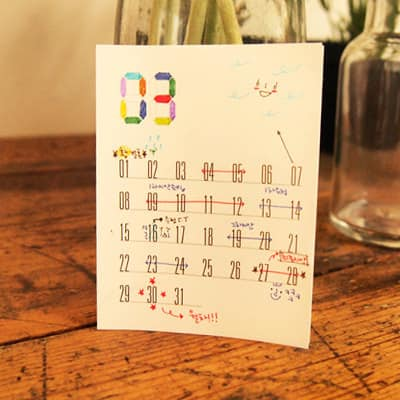 Dubu Dumo Monthly Planner Sticky Note Creative Calendar