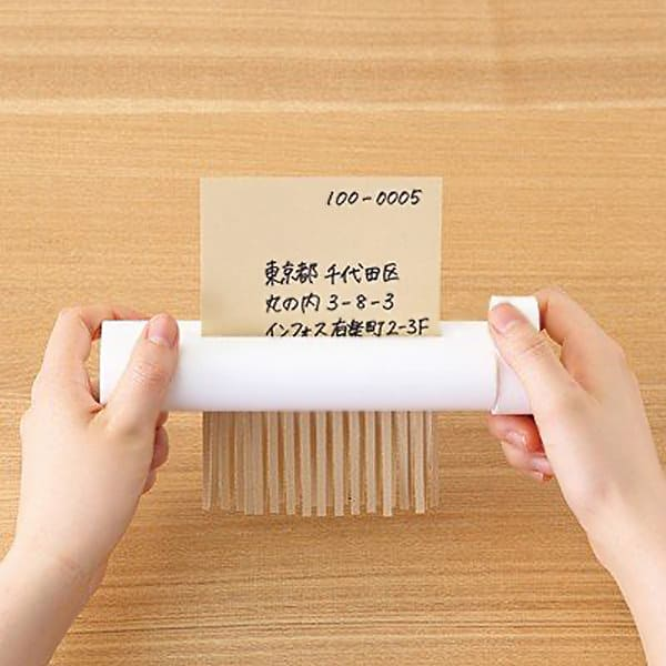 Muji Handy Paper Shredder Cute Office Toy