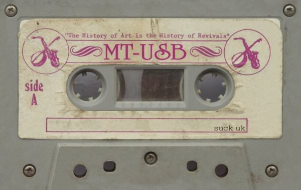 Suck UK Mix Tape USB Memory Stick  Retro Cassette Gray
