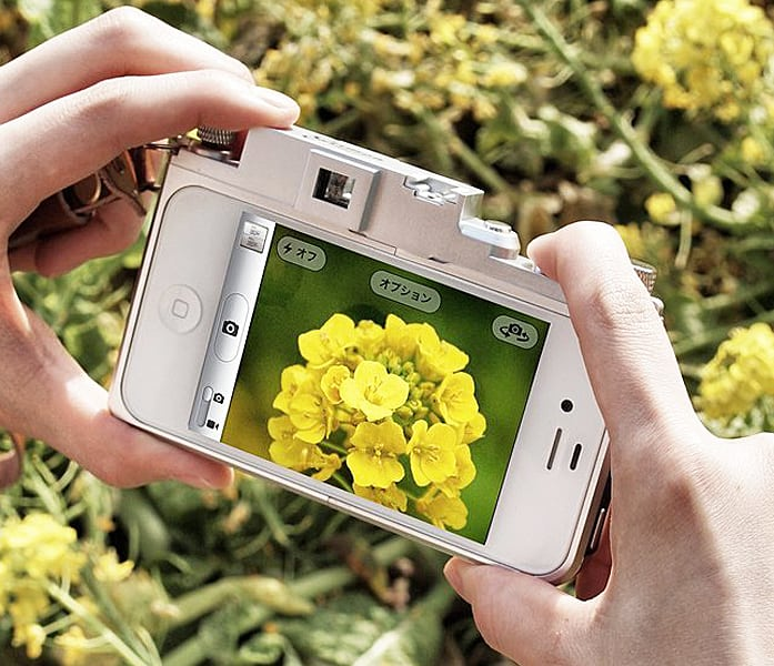 Gizmon iCA5 Camera iPhone Case Cool Design Mobile Phone Case