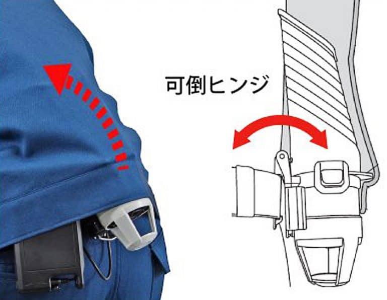 Tajima Seiryo Jacket Cooling System Air Supply