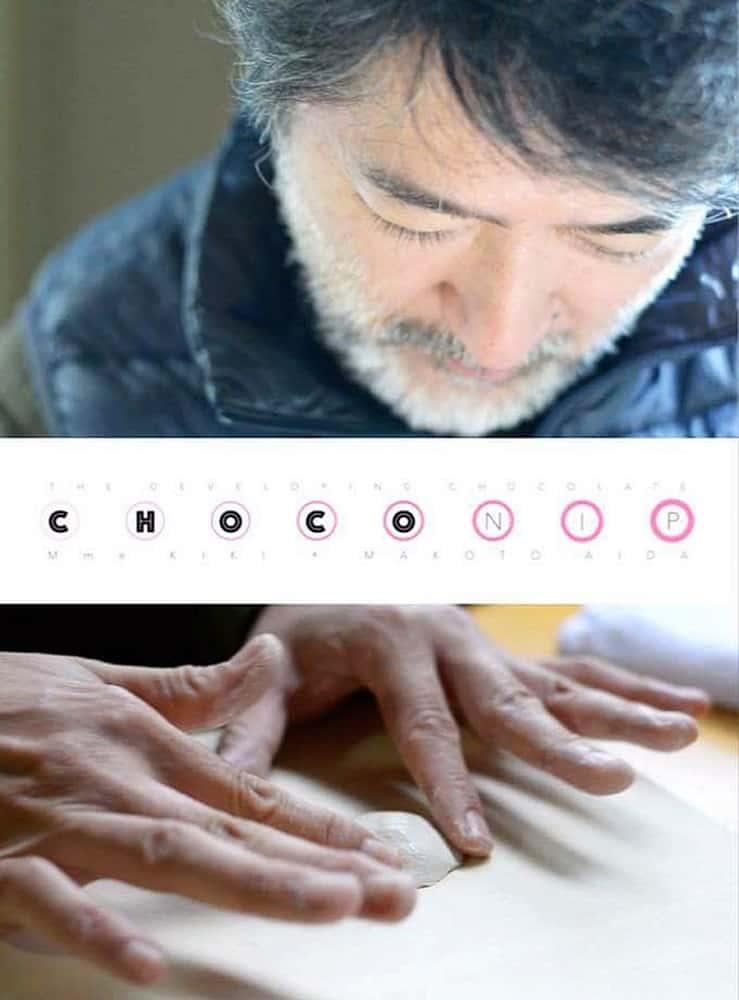 mme-kiki-x-makoto-aida-choco-nip-novelty-food