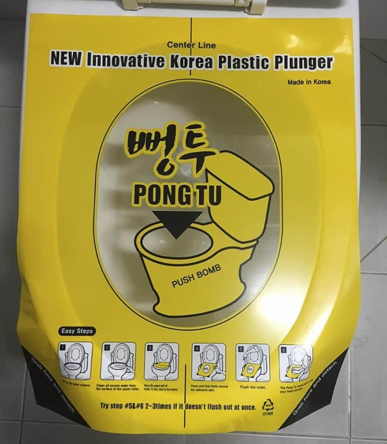 Pongtu Disposable Toilet Sticker Plunger Toilet Products