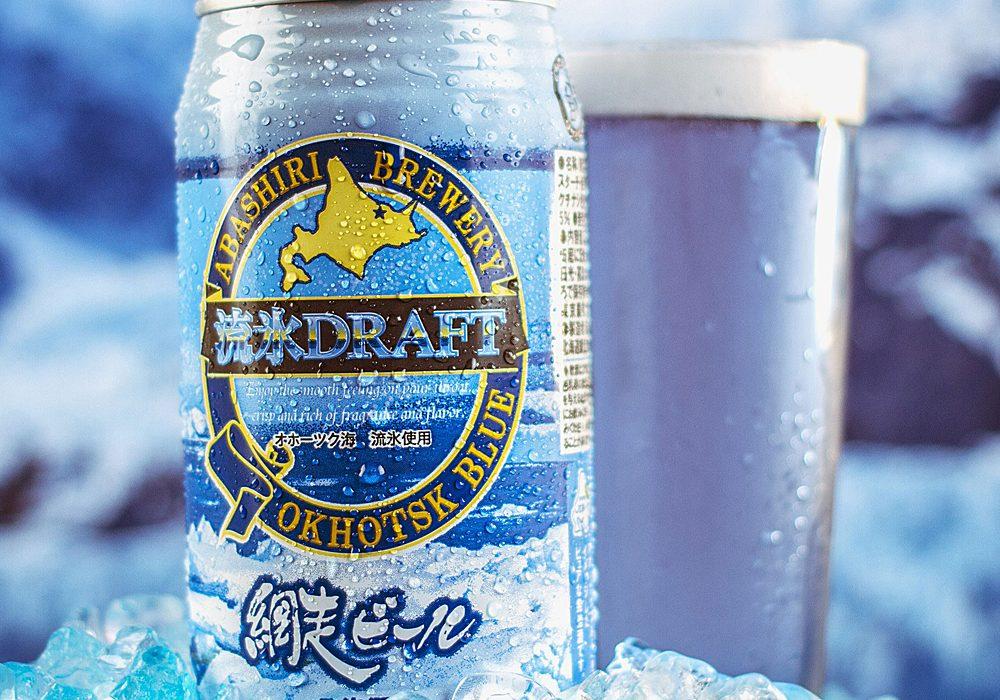 Abashiri Okhotsk Blue Ryuhyo Draft Cool Stuff to Buy Online