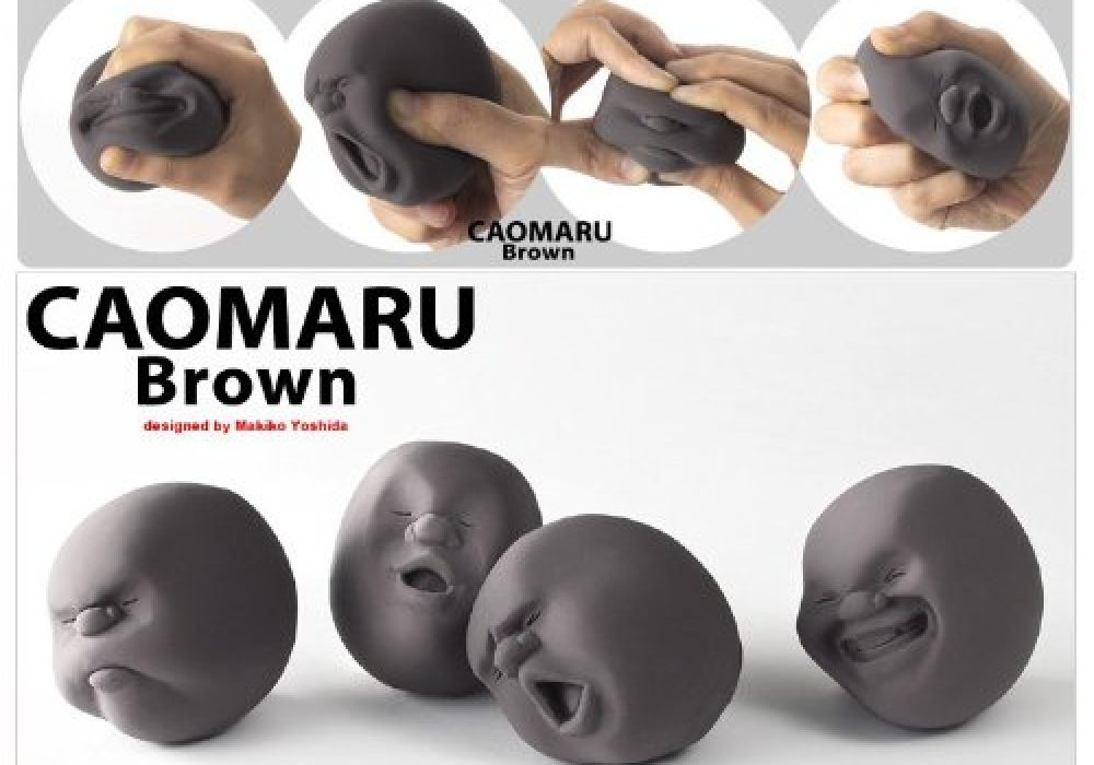 Cao Maru Stress Balls Poster