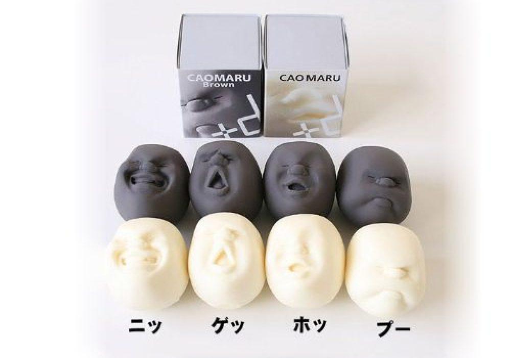 Cao Maru Stress Balls Row
