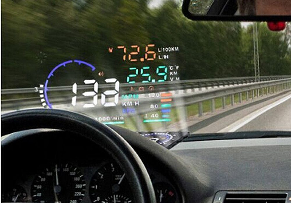 Car Head Up Display Monitor System Cool Things To Have In A Vehicle