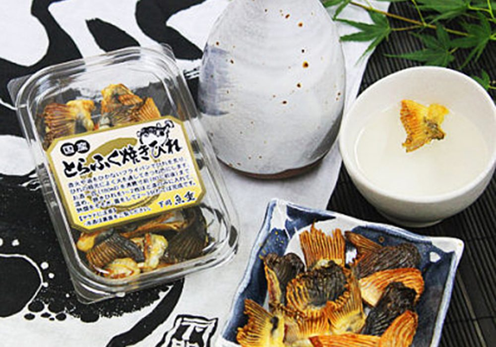 Dried Japanese Blowfish Delicacy Dish