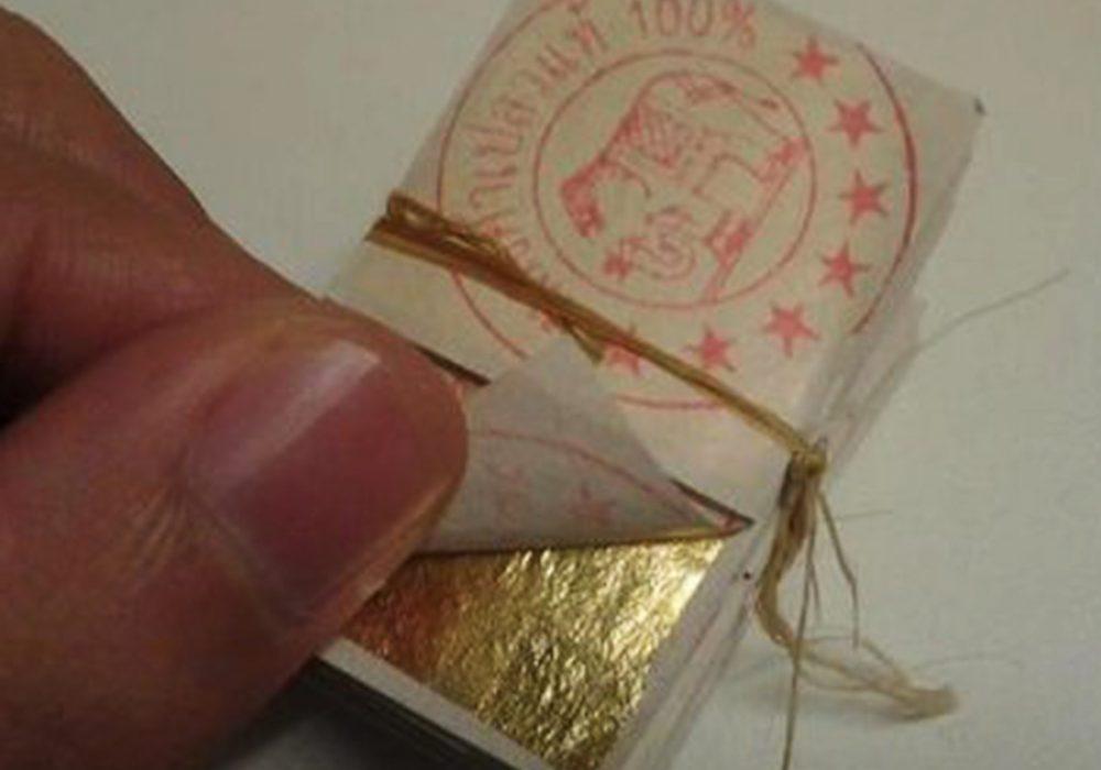Edible 24 Karat Gold Leaf Food