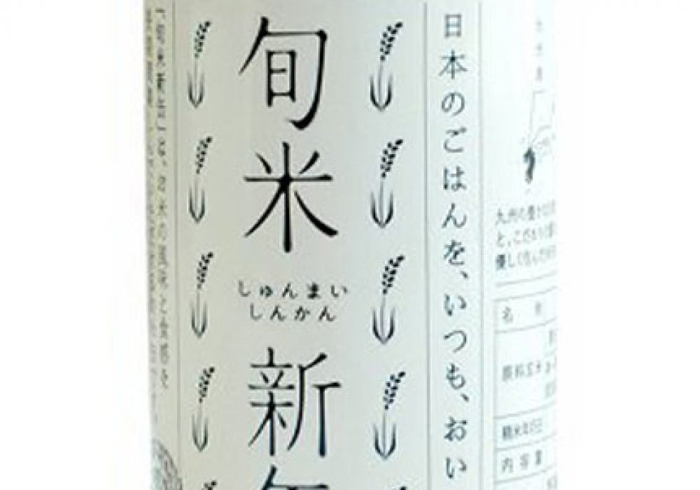 Emergency Rice in Can Shunmai Shinkan Cool Japanese Product