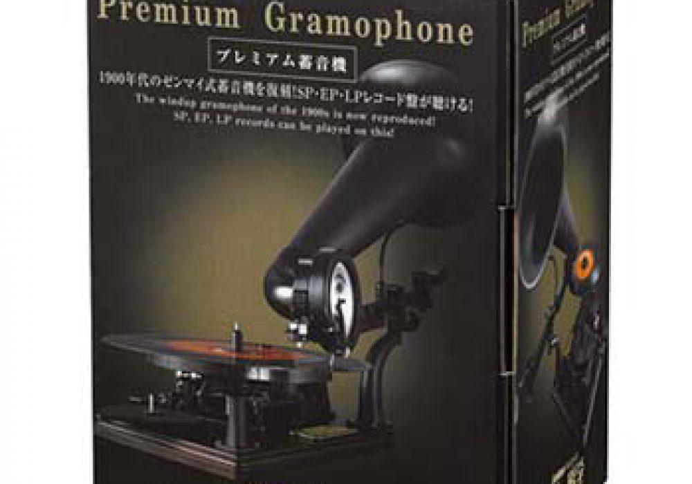 Gakken Premium Gramophone Box