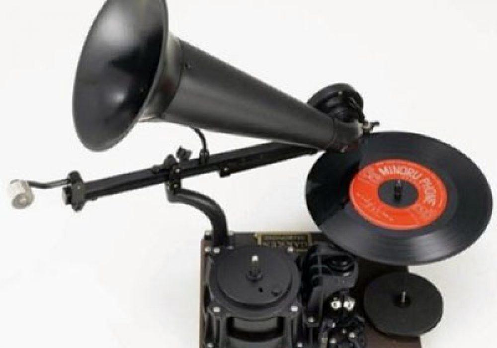 Gakken Premium Gramophone Cool Stuff