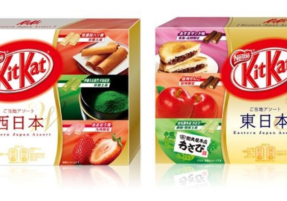 KitKat Limited Edition Japan East and West Unique Gift Idea