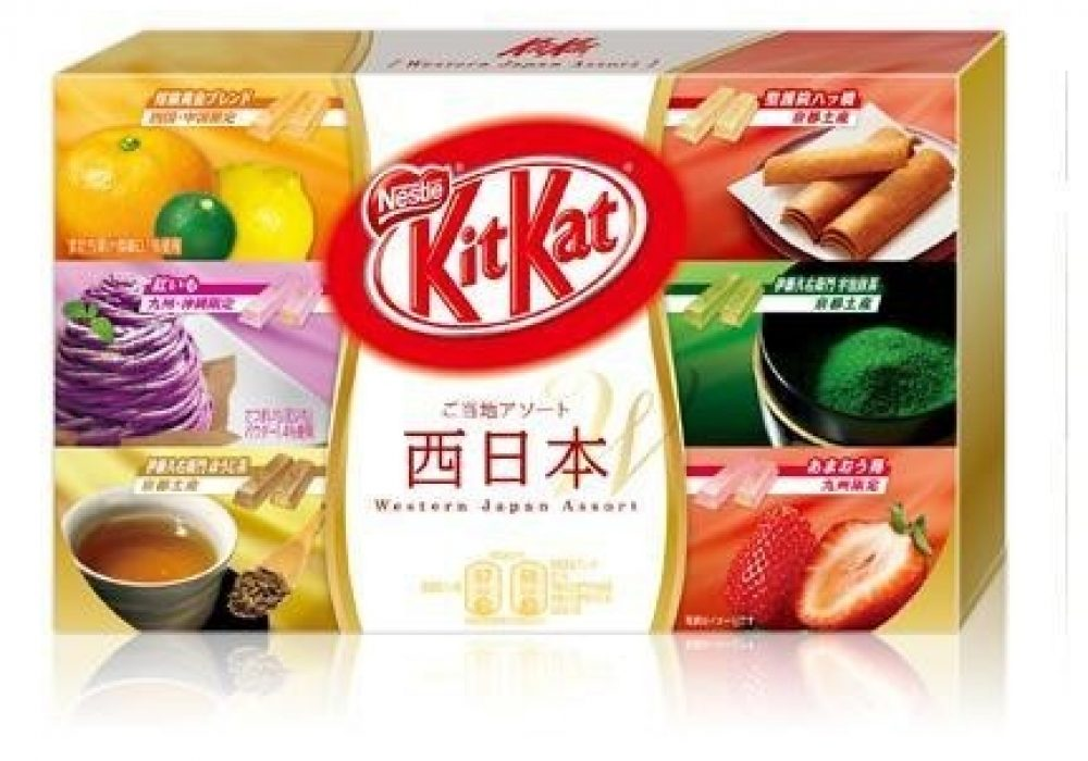 KitKat Limited Edition Japan West