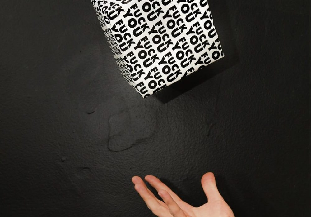 michael-rapaport-x-m-c-pressure-you-fuck-you-wrapping-paper-offensive-stuff-to-buy