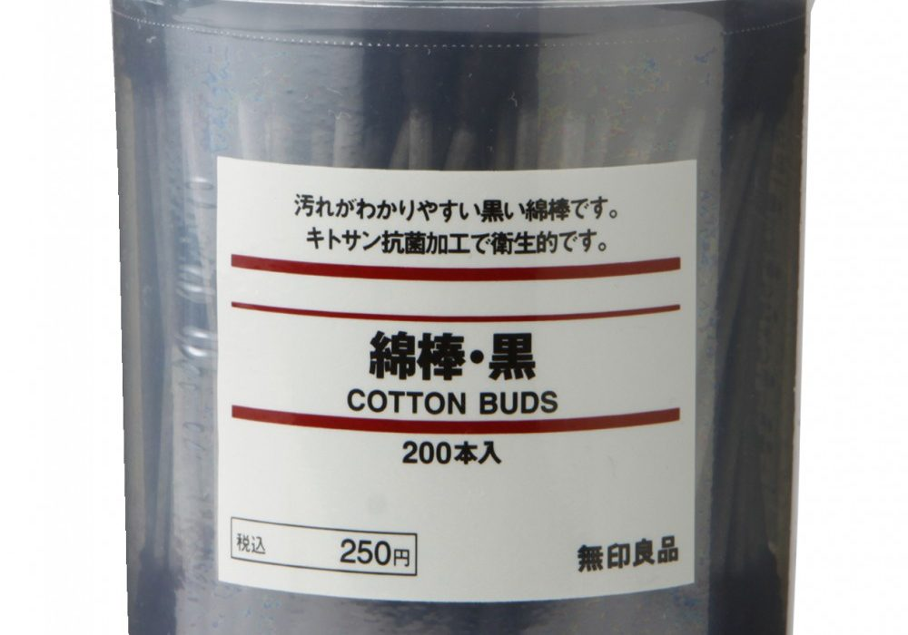 MoMa Muji Black Spiral Cotton Buds Weird Japanese Product to Buy Online