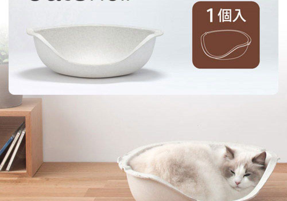 Oppo-Cat-Shell-Weird-Bed-for-Pet