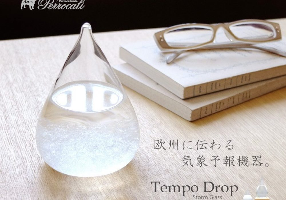 Perrocaliente Tempo Drop Storm Glass Cool Japanese Product