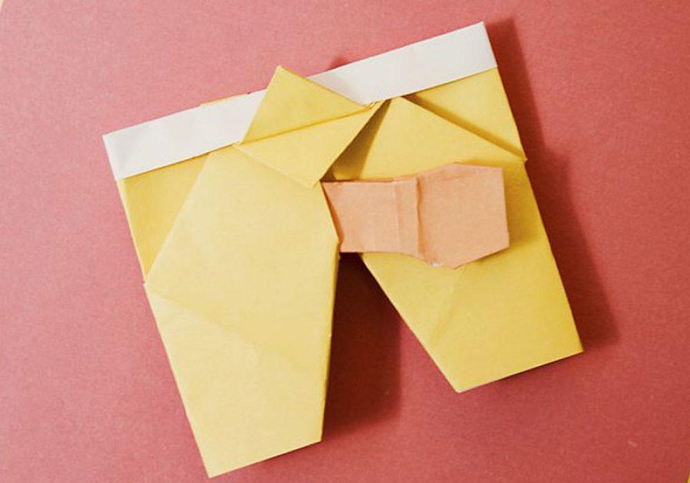 Pornogami Origami
