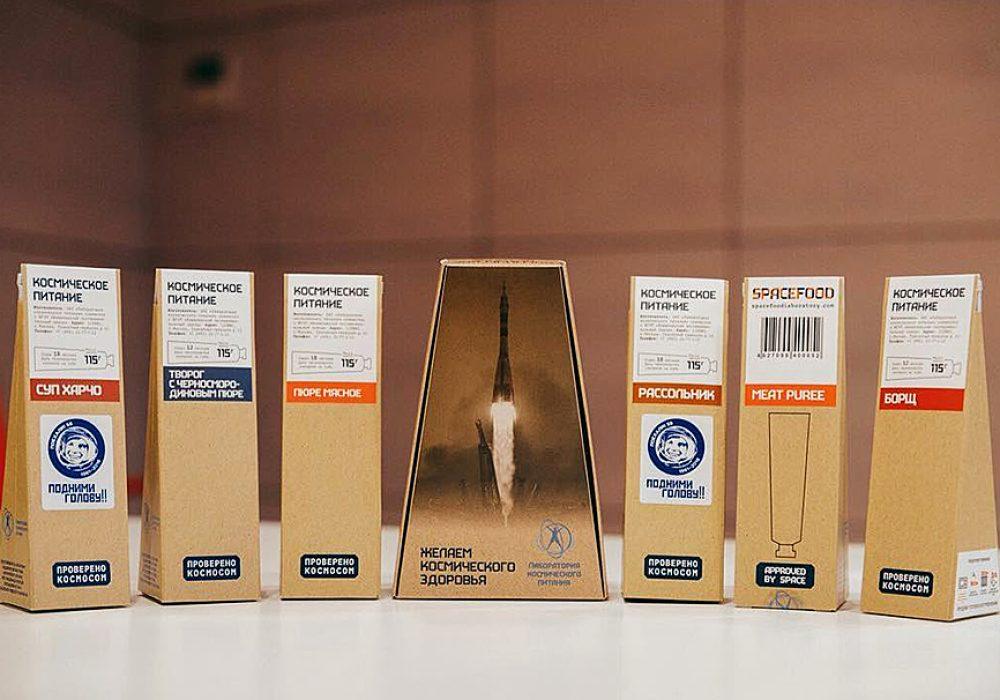 Space Food Laboratory Space Food Environmental Friendly Packaging